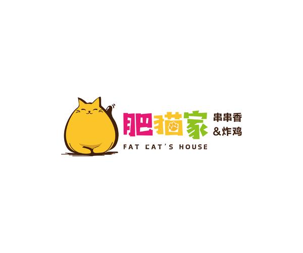 肥貓家串串&炸雞品牌設計