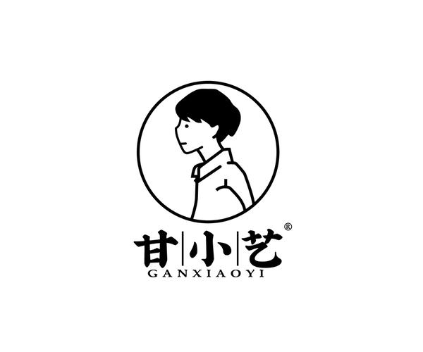 甘小藝全案設計