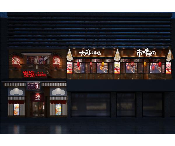 漫滋日料店设计—马鞍山路