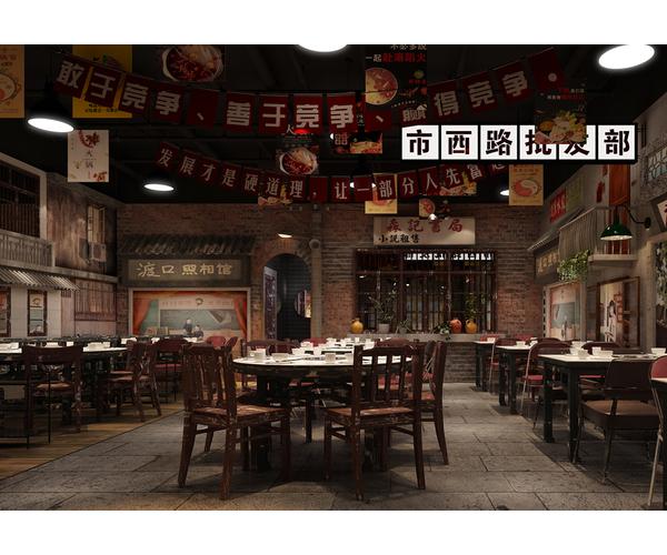 BGC潮汕牛肉火鍋改造