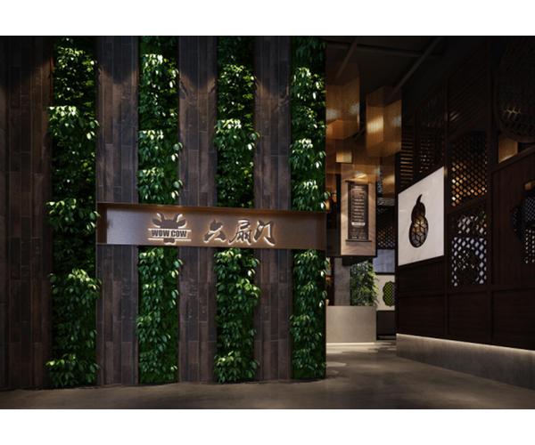 六扇门西港火锅店设计