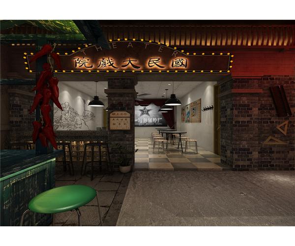 巴黎怀旧复古餐厅设计