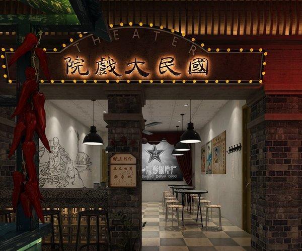 巴黎懷舊復古餐廳設計