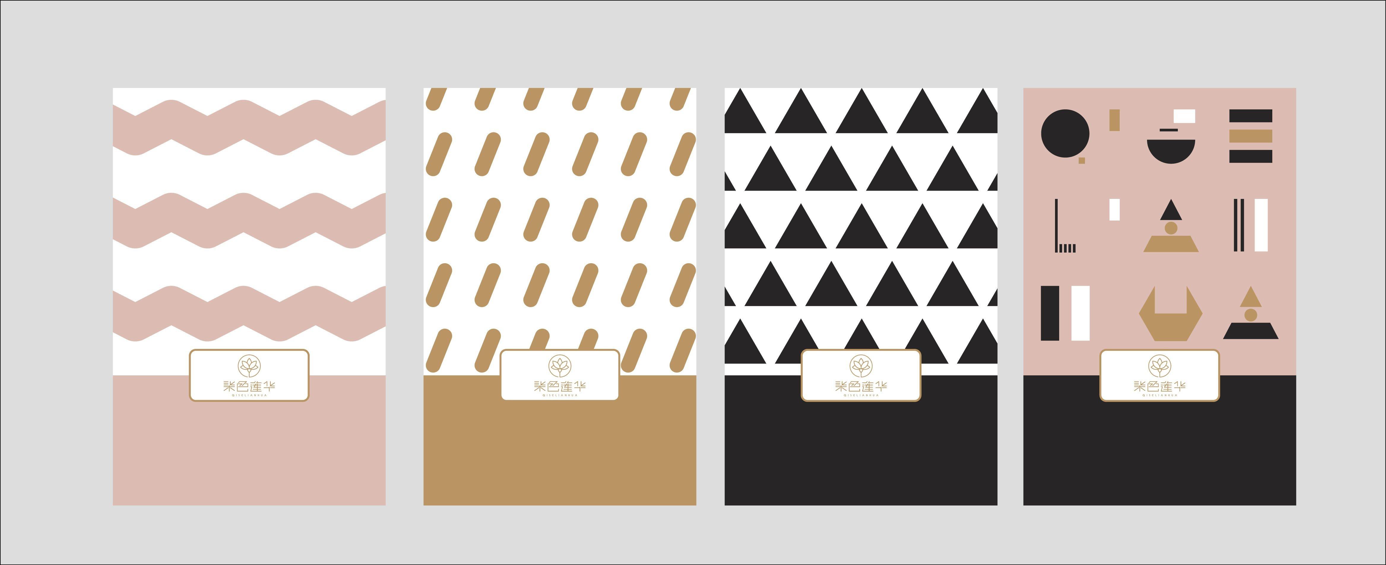 甜品店品牌設計