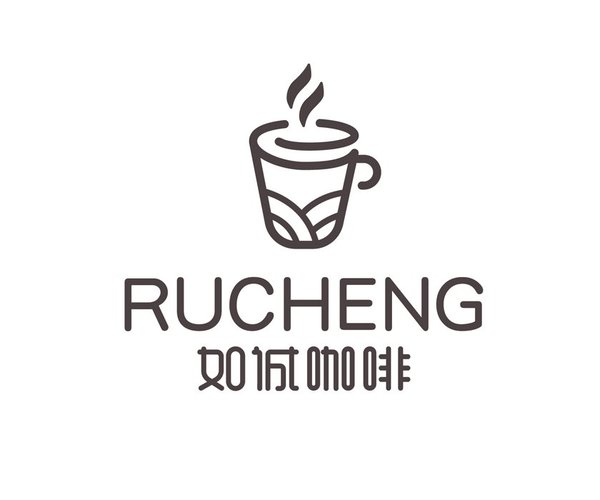 如城咖啡店品牌設計