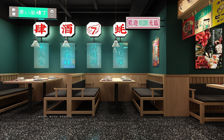 海鮮餐廳設計