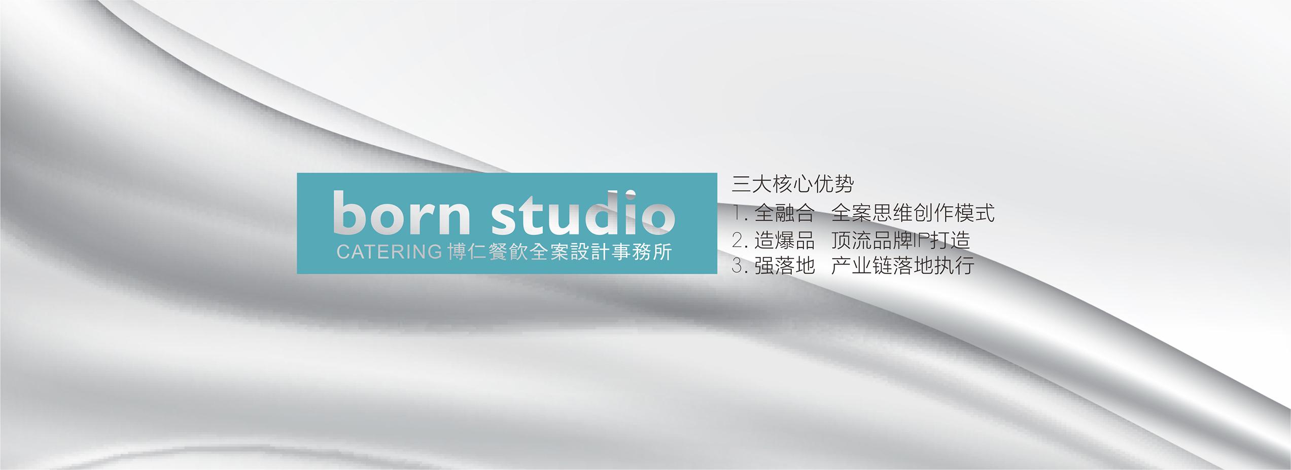 火锅店设计 - 餐饮设计公司
